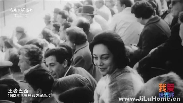 《王者巴西:1962年世界杯官方纪录片 Fußballweltmeisterschaft Chile 1962 (1962)》