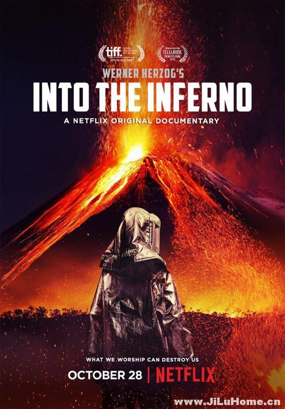 《进入地狱 Into the Inferno (2016)》