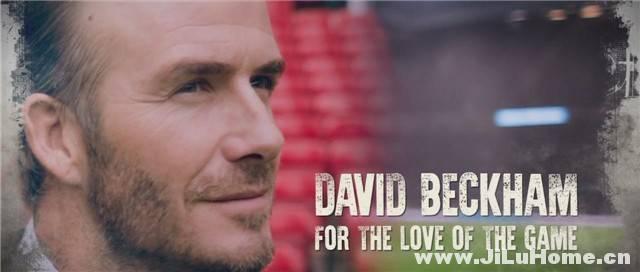 《贝克汉姆:为挚爱的足球而战 David Beckham: For the Love of the Game (2015)》