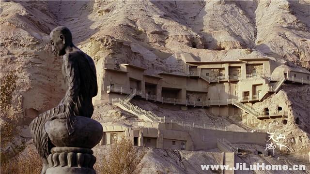 《天山脚下 At the Foot of the Tian Shan (2018)》