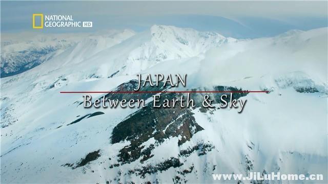《鸟瞰日本之雪地 Japan Between Earth and Sky (2018)》
