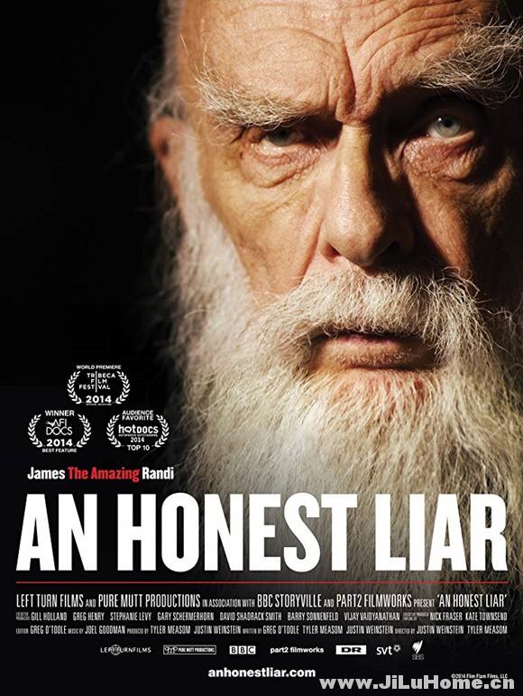 《撒谎大师 An Honest Liar (2014)》