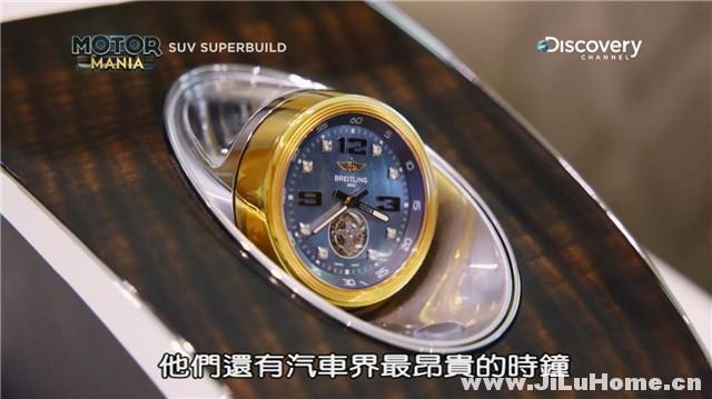 《顶级Suv工厂 Suv Superbuild》第一季
