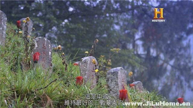 《二战:中国被遗忘的战争 World War II Chinas Forgotten War》