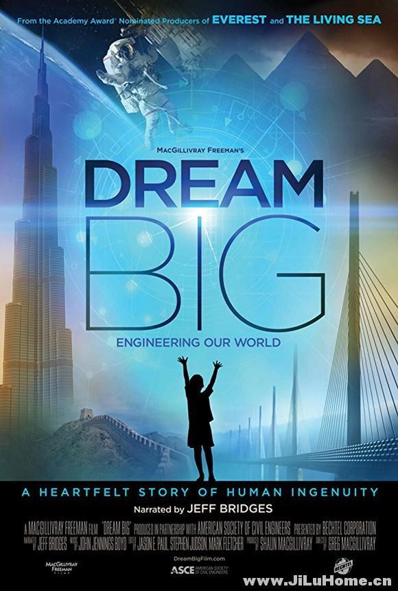《梦想之大:构建我们的世界 Dream Big: Engineering Our World (2017)》