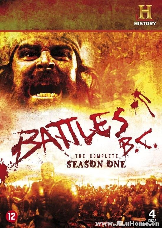 《亲临古战场/战场纪元 Battles BC (2009)》第一季