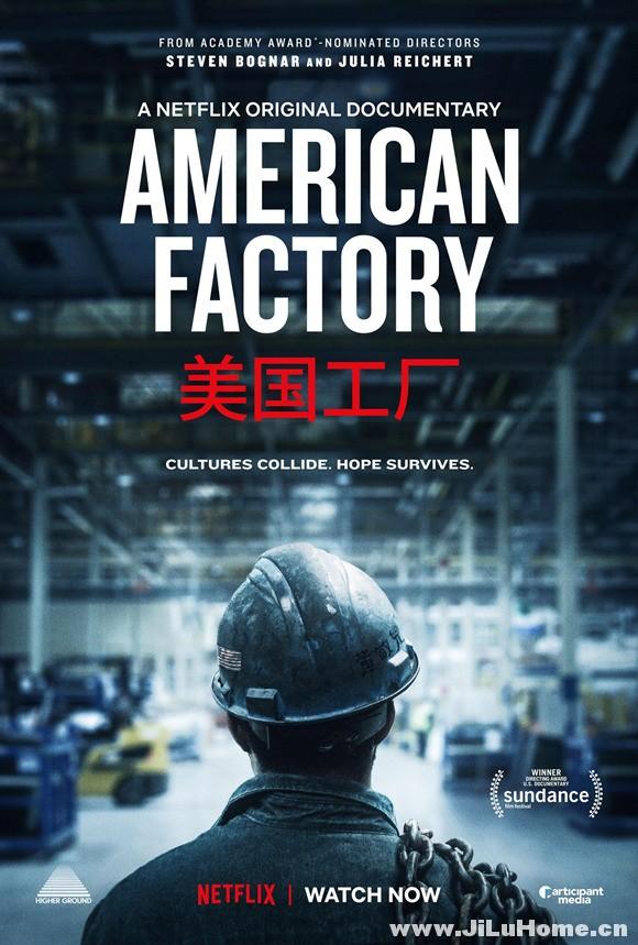 《美国工厂 American Factory (2019)》