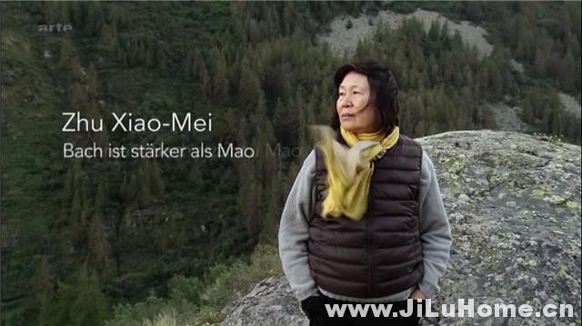 《朱晓玫:从毛泽东到巴赫 Zhu Xiao-Mei: Bach ist stärker als Mao (2016)》