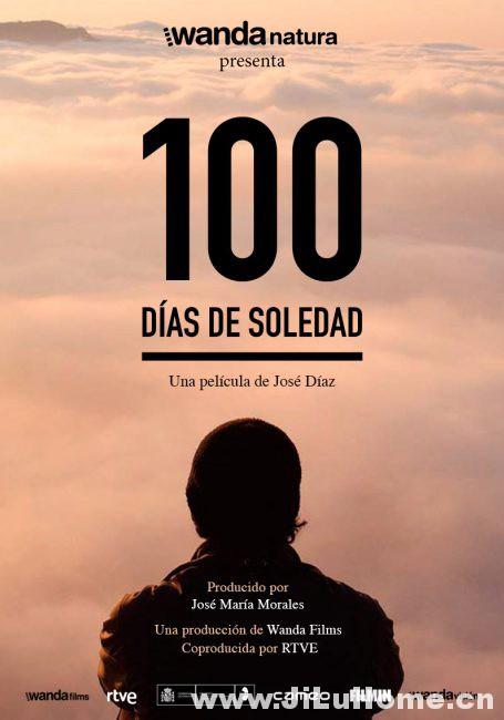《百日孤独 100 Days of Loneliness (2018)》