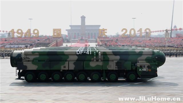 《庆祝中华人民共和国成立70周年大会、阅兵式、群众游行 (2019)》