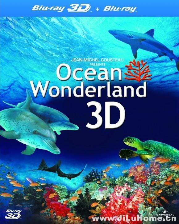 《海洋仙境 Ocean Wonderland 2003》