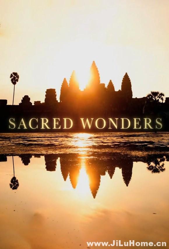 《神圣奇迹 Sacred Wonders (2019)》