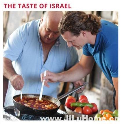 《以色列味道 The Taste of Israel 2015》