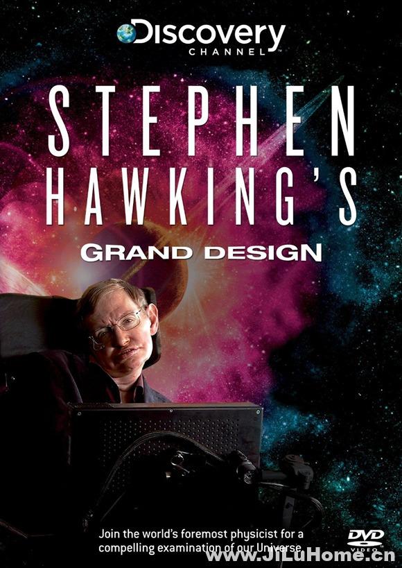 《史蒂芬·霍金之大设计 Stephen Hawking's Grand Design 2012》