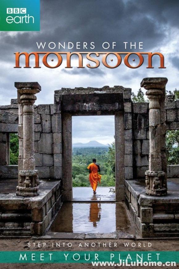 《神奇季风/季风的奇迹 Wonders of the Monsoon 2014》