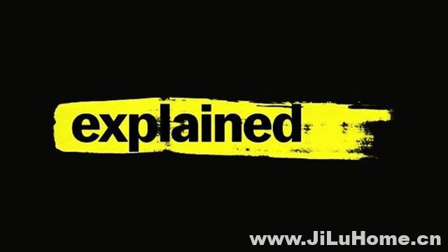 《解释一切 Explained》第二季