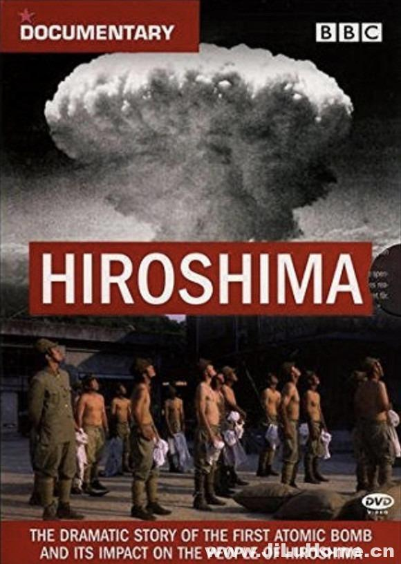 《广岛 Hiroshima》