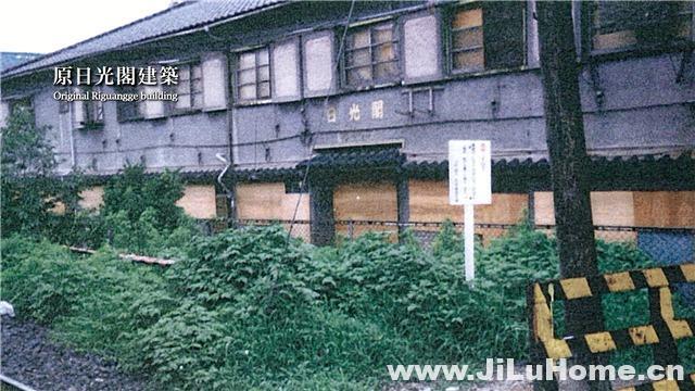 《湾生回家 Wansei Back Home》