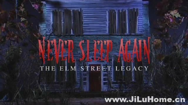 《永不入睡:猛鬼街传奇 Never Sleep Again: The Elm Street Legacy》