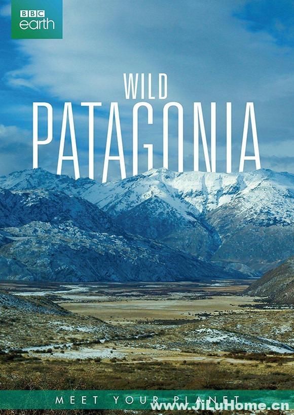 《巴塔哥尼亚:地球秘密乐园 Patagonia: Earth's Secret Paradise》