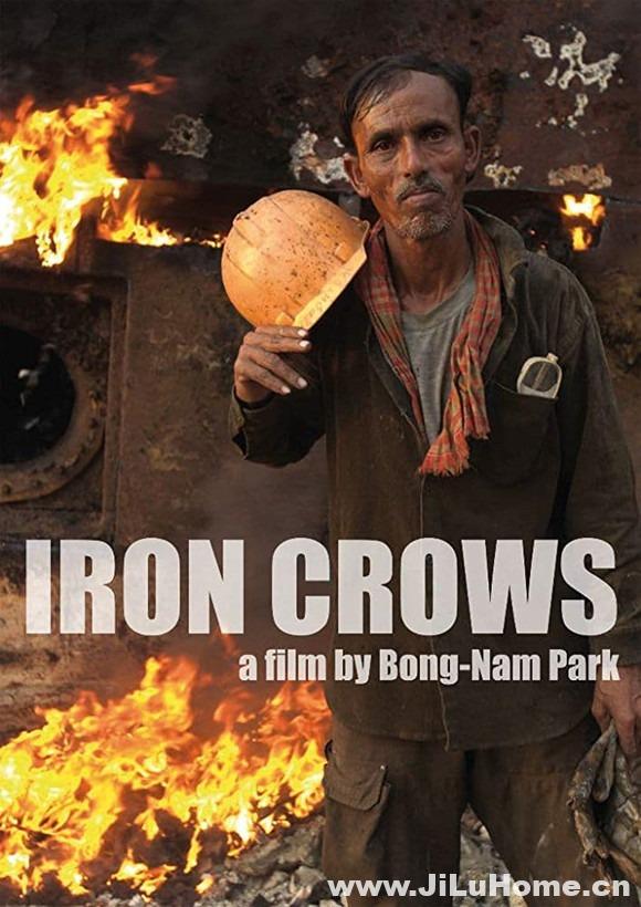 《铁乌鸦 Iron Crows》