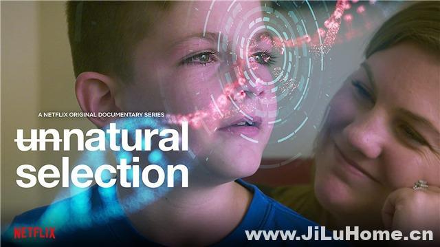 《物竞人择/非自然选择 Unnatural Selection》