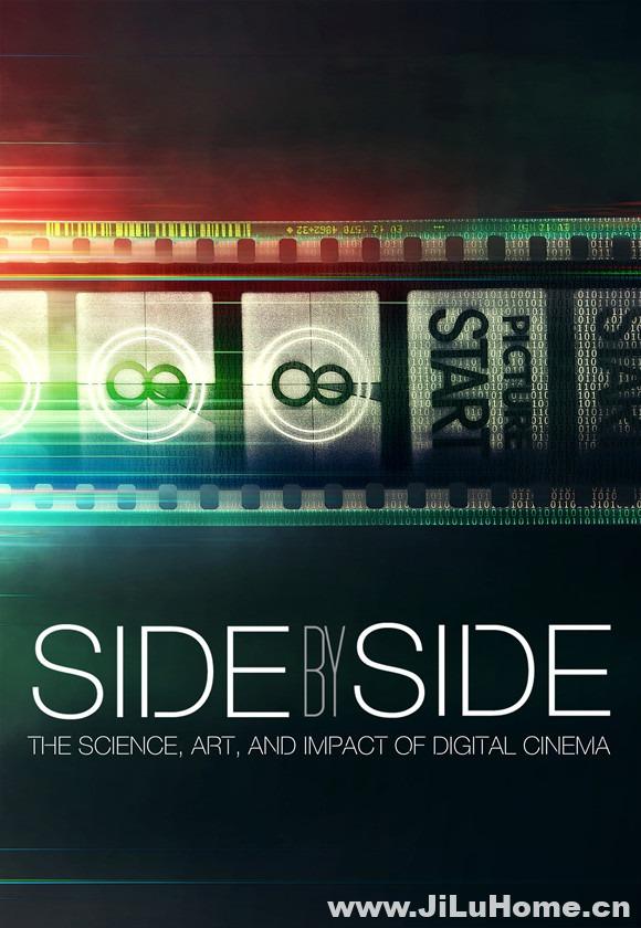 《阴阳相成 Side by Side》
