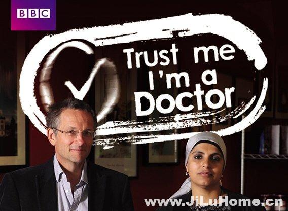《医学迷思大解惑/请相信我,我是医生 Trust Me, I'm a Doctor (2018-2020)》