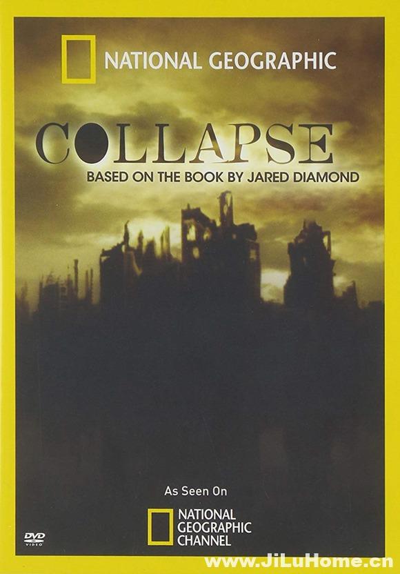 《2210年,文明毁灭 2210 The Collapse (2010)》