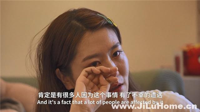 《好久不见,武汉 (2020)》