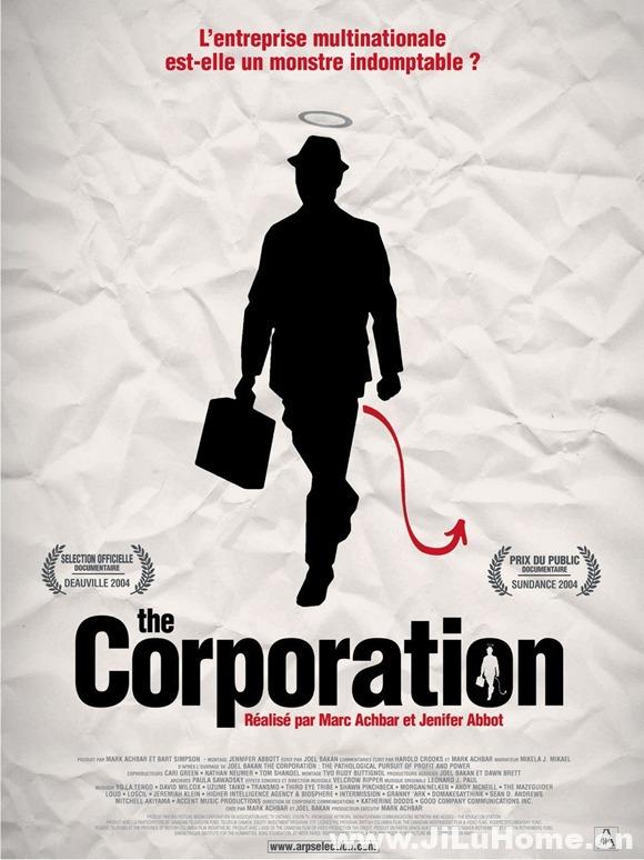 《大企业 The Corporation (2003)》