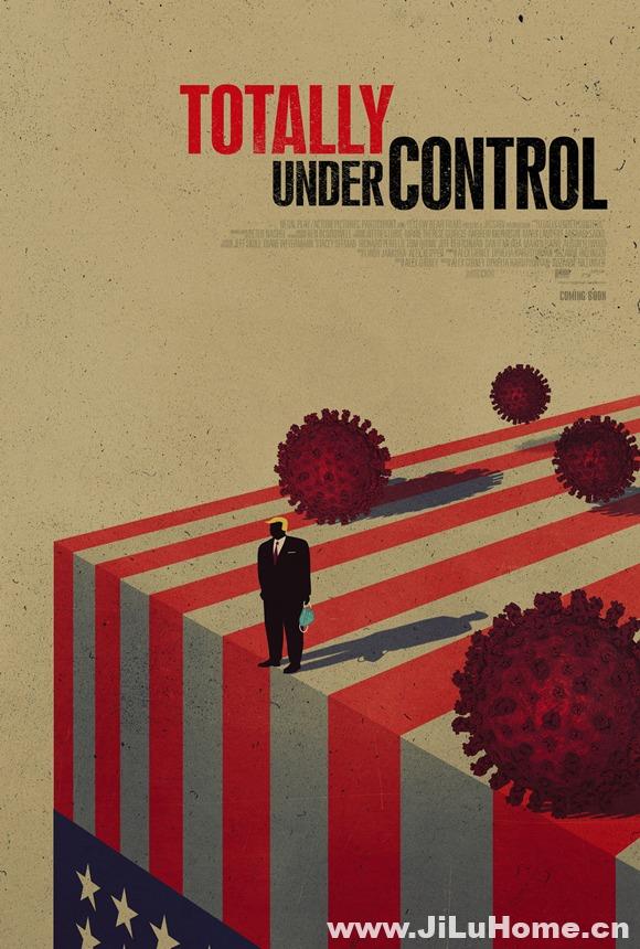 《完全可控 Totally Under Control (2020)》