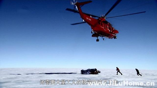 《同心协力救地球 Project Earth (2008)》