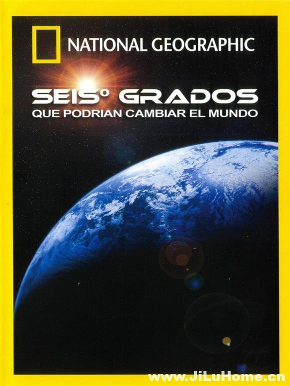 《改变世界的六度 Six Degrees Could Change the World (2008)》