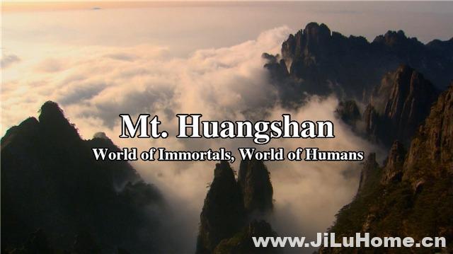 《泼墨黄山 China Huangshan (2008)》