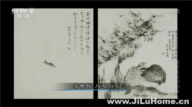 《隐身东瀛的瑰宝 (2015)》